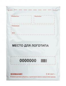 Курьерпак формат А3+ (445*550+50)