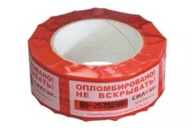 Пломбировочный скотч КТЛ, 50*100 мм