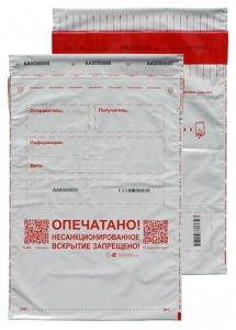 Секъюрпак®-СЛ формат А4 (245*350+35мм), 60 мкм