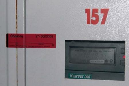 Пломба-наклейка СКР1+, размер 27*85мм, опт от 1000 шт/уп
