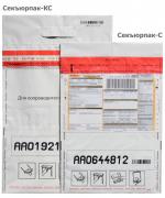 Секъюрпак®-КС формат А3+ (395*515+80мм) поле с ручкой, 95 мкм