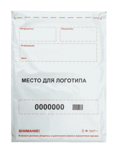 Курьерпак-С формат А4 (245*365+40)