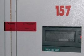 Пломба-наклейка СКР1+ размер 20*60мм, опт от 1000 шт/уп, розница от 10шт/уп